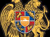 Armenia (Otro México)