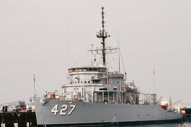 File:USS Constant (AM-427).jpg