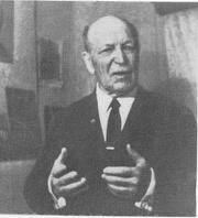 Выступление Харжевского