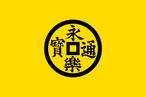 Флаг Нобунага