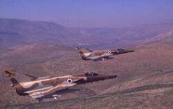 Kfir israel 01