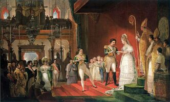 Свадьба Педру
