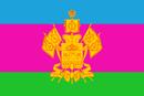 Flag of Krasnodar Krai