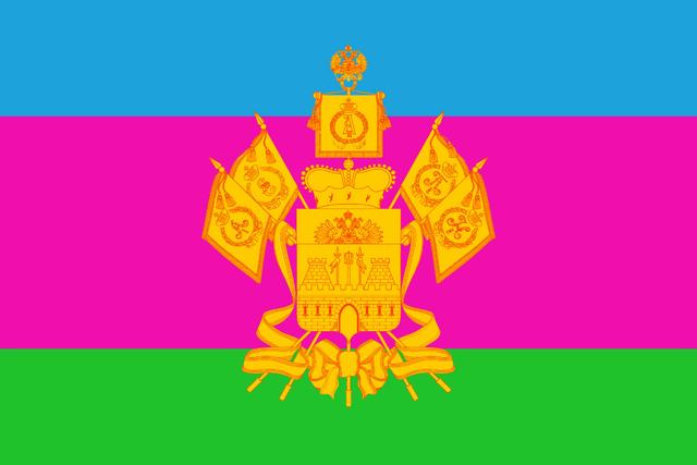 File:Flag of Krasnodar Krai.png