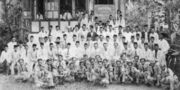 Parindra Banjarmasin 1935