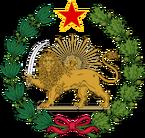 Герб Ирана (СсЧЛ)
