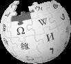 103px-Wikipedia-logo-v2 svg.png