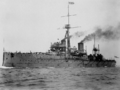 HMS Tyr.png