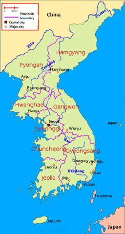 File:Map 8provínces Korea.png