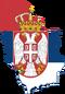 За целостность Сербии