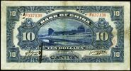 10 Dollars 1912 Bank of China
