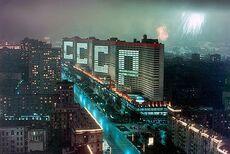 CCCPStadt