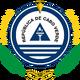 Esc d arms d Cape Verde