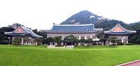 Korea-Seoul-Blue House (Cheongwadae) Reception Center 0688&9-07 cropped