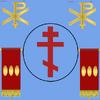 Roman Emblem