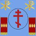 Roman Emblem.png