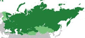 Russia-1936