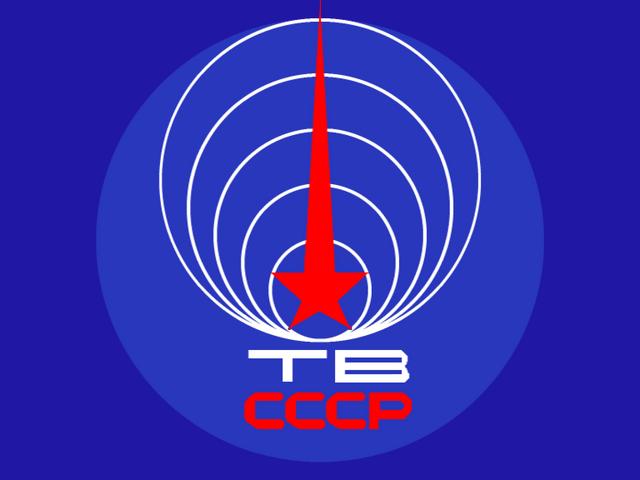File:TV-USSR-Logo.png