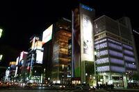 Tokyo - panoramio - AwOiSoAk KaOsIoWa (25)
