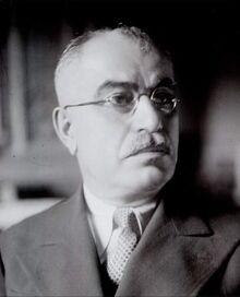 Багиров