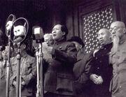 Mao proclaiming the establishment of the PRC in 1949