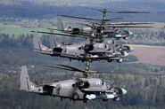 Ударные вертолёты