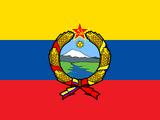 Ecuador del Este (Alfaro Vive ¡Carajo!)