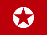 Japan (Communist-Controlled America)