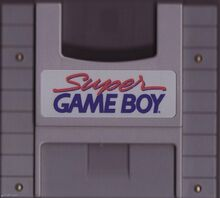 Super-game-boy