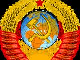 Советский Союз (Перестройка)