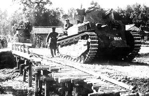 Продвижение японских войск в Китае