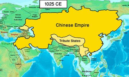 Chinese Empire 1025 (EW)