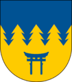 Coat of Arms of Sweden (SM 3rd Power).png