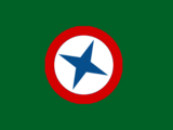 South Alliance (Twilight of a New Era)