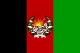 Флаг Афганистана(МВС)