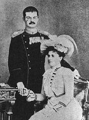 Aleksandar Obrenovic Draga Masin