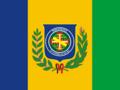 Bandeira do Presidente do Brasil.png
