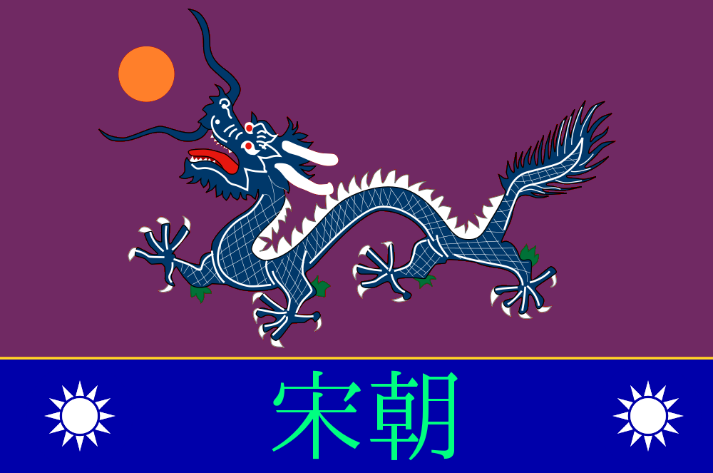 image song dynasty flag shattered into pieces png alternative