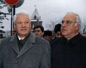 Президент России Борис Ельцин и канцлер Германии Гельмут Коль