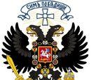 Российское Государство (КМВ)