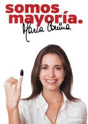 Campaña MCM