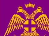 Byzantine Empire (Saint Muhammad)