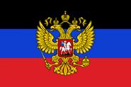 Флаг ДНР в Сотсаве России