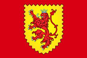 Флаг Киликии