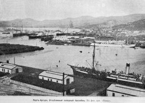 800px-Порт Артур. Углубленный западный бассейн