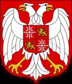 Герб Югославии (МРГ)