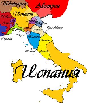 Италия 1595