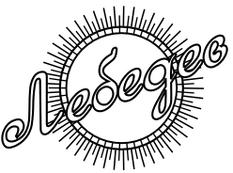 ЛогоЛебедев