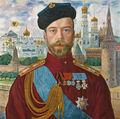 Tsar nikolai.jpg