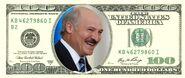 100 долларов с Лукашенко